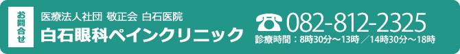 contact_bana